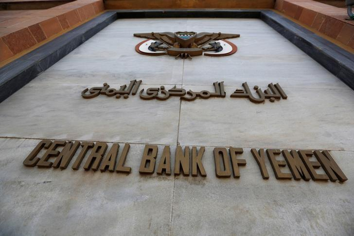 Governmental Pursuits to Redirect Yemeni Funds to the Banking System