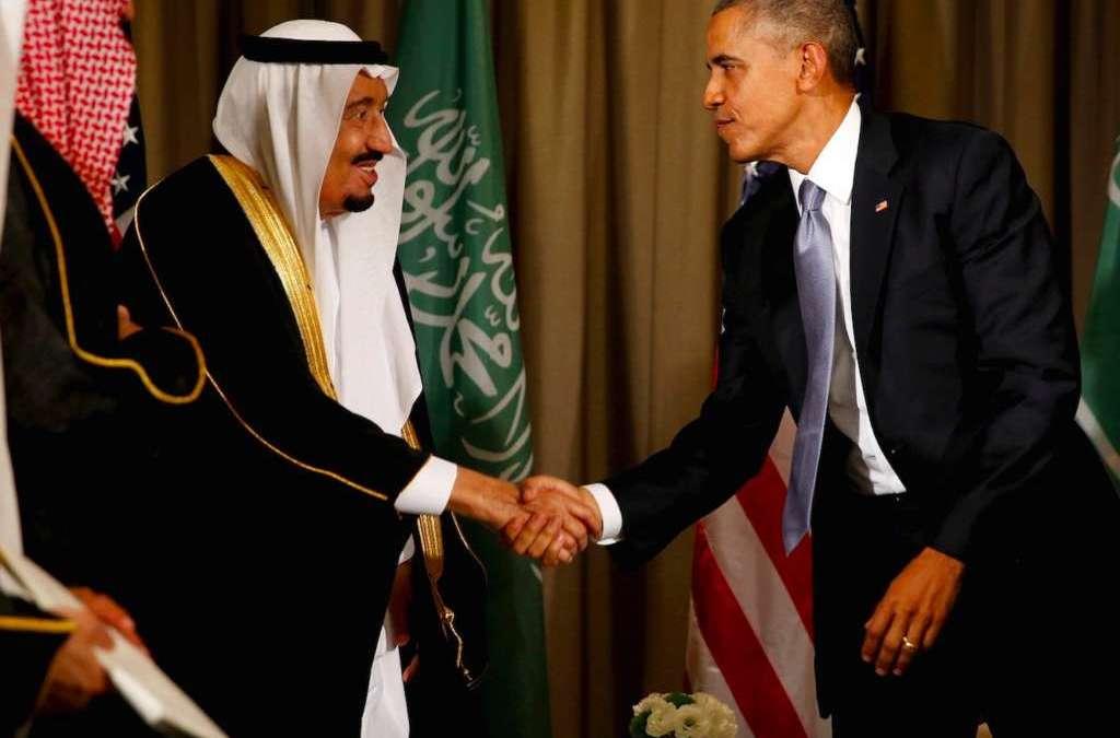 U.S. Trade Delegation to Visit Saudi Arabia