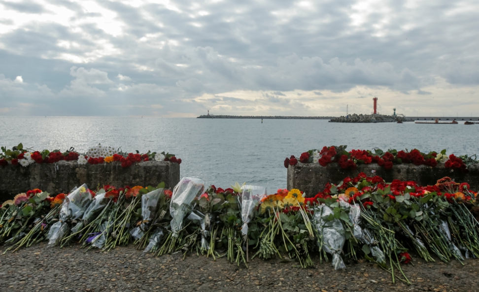 Russian Plane Crash: Second Black Box Retrieved