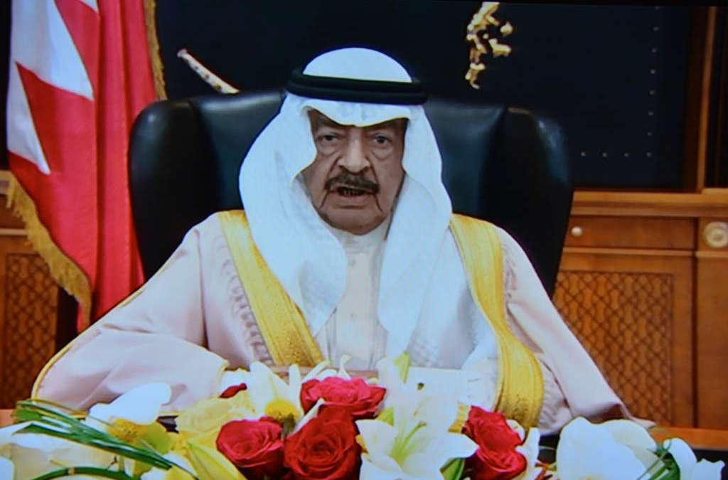 Saudi Crown Prince Reassures on Health of Bahrain's Prime Minister
