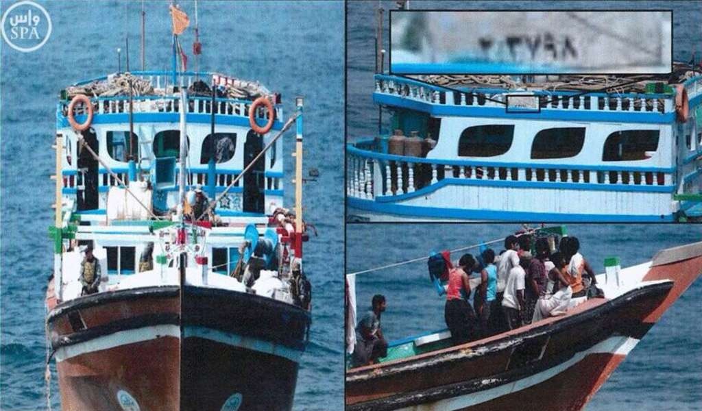 Western Ships Prevent Arrival of 2,000 Iranian Arms to Houthis