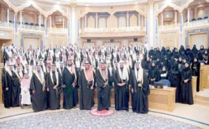 Custodian of the Two Holy Mosques King Salman stands for a group photo with Shoura Council members in Riyadh on Wednesday. Crown Prince Muhammad Bin Naif, deputy premier and interior minister (4th from left); Deputy Crown Prince Muhammad Bin Salman, second deputy premier and defense minister (3rd from left); and Speaker of the Shoura Council Sheikh Abdullah Al-Asheikh (2nd from right) can also be seen in the photo.