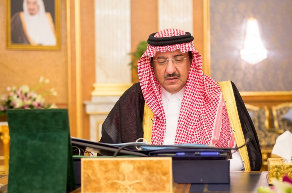 Saudi Cabinet Praises King Salman's Tour, Hails Launching of Projects in Eastern Province