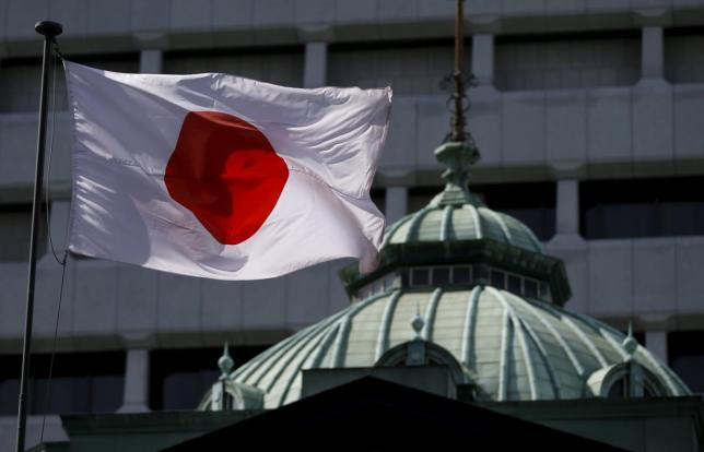 Japan Reforms its Economic Relations with KSA according to Vision 2030