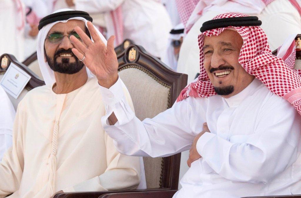 King Salman Attends Sheikh Zayed Heritage Festival