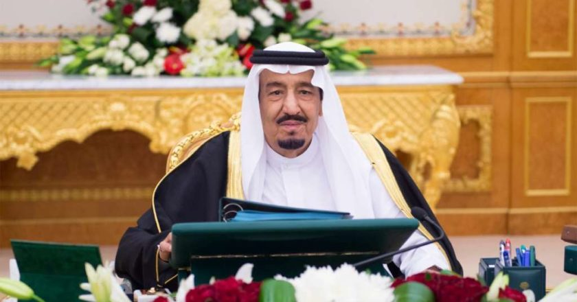 King Salman Orders Reformation of National Consultative Assembly