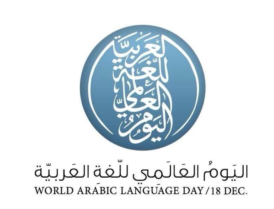Linguists: Arabs have Abandoned their Mother Tongue
