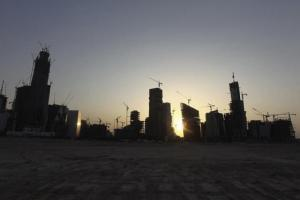 View of King Abdullah Financial District in the Saudi capital Riyadh at sun set