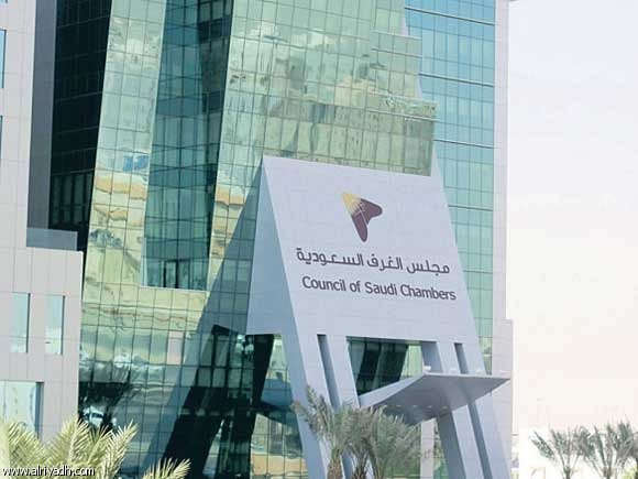 Khartoum Provides Saudi Investors New Guarantees
