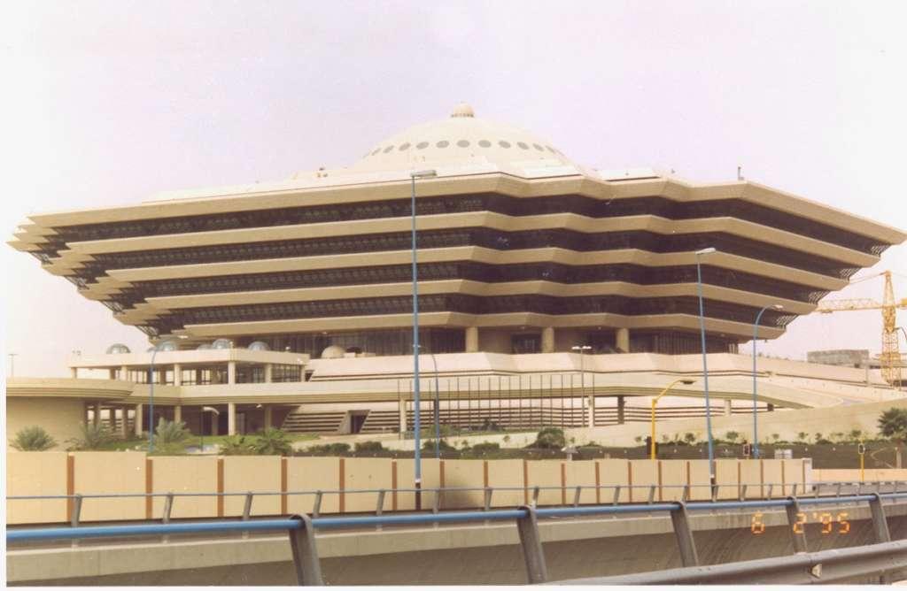 Saudi Security Man Shot in Dammam
