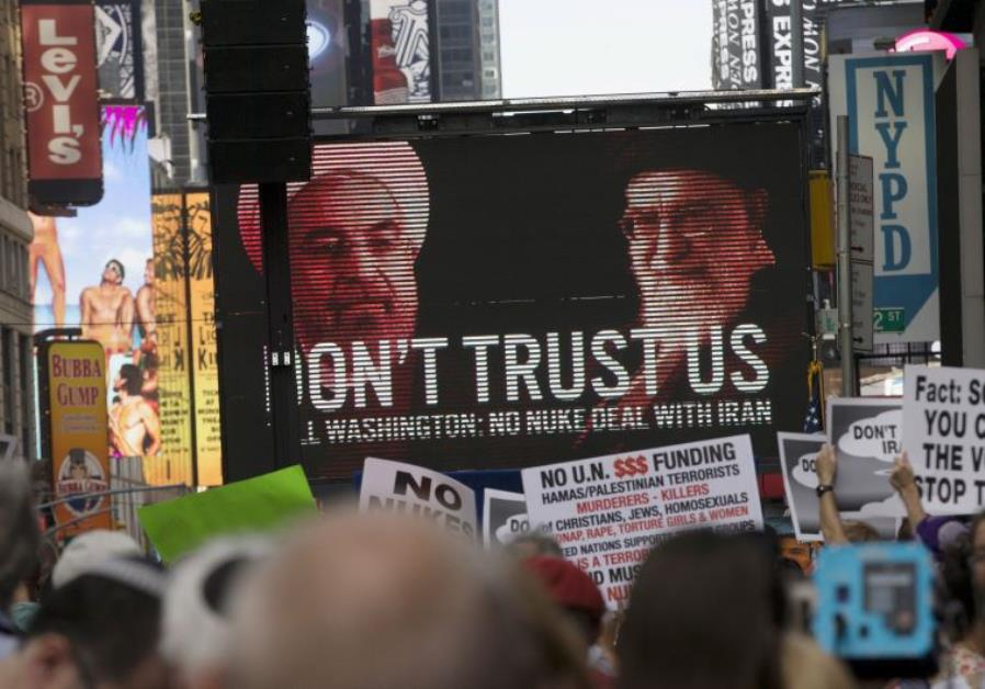 U.S. Congress Considers Labeling IRGC a Terrorist Group