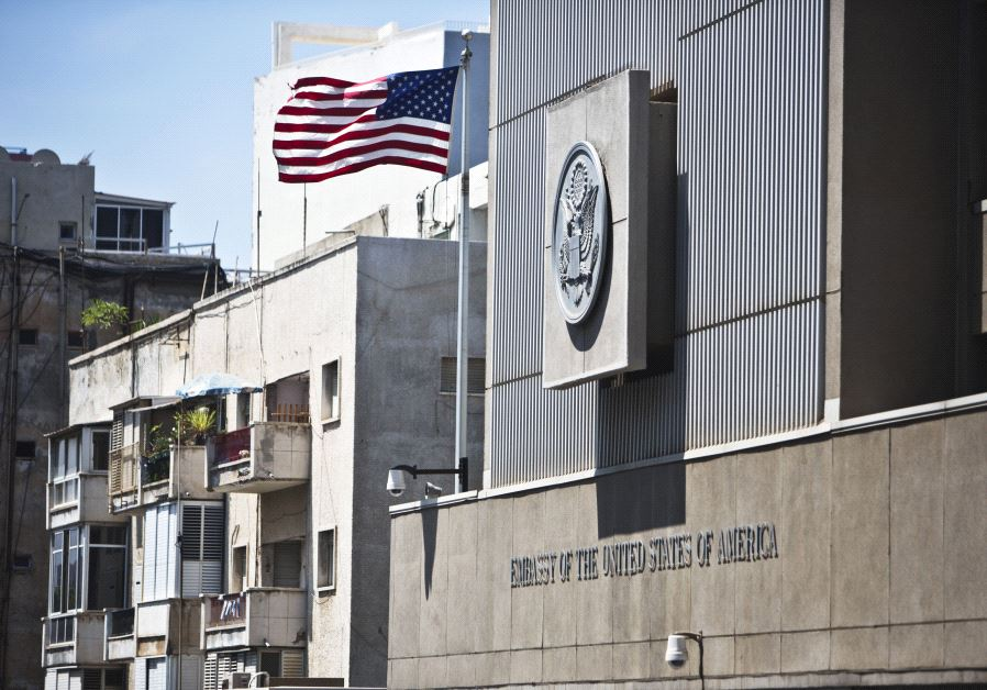 Palestinian Official: We Received Reassurances on U.S. Embassy Transfer from Tel Aviv
