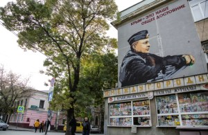 """A mural in centre of Simferopol """"Crimea is our common heritage"""" on Oct. 14"""