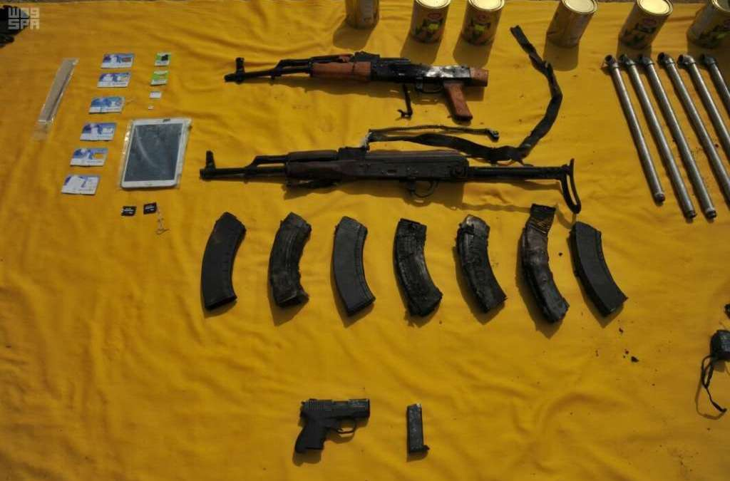 Saudi Interior Ministry: 16 Terrorists Arrested