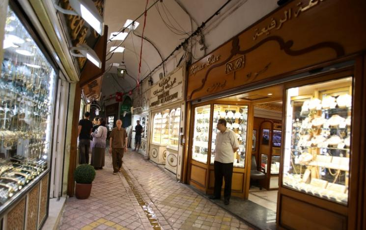 Tunisia Reduces Poverty from 20.5% to 15.2%