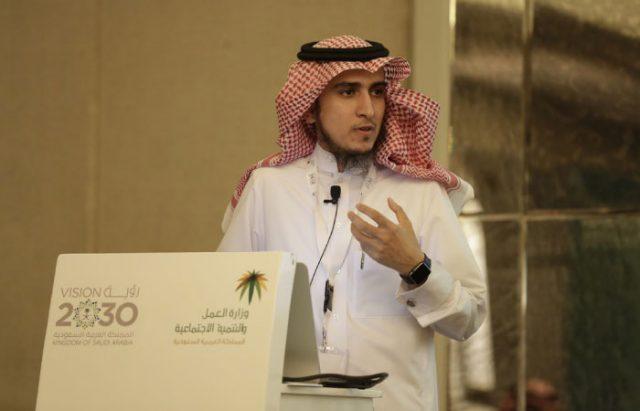 Registration at the Saudi 'Citizens Account Program' Kicks off in February