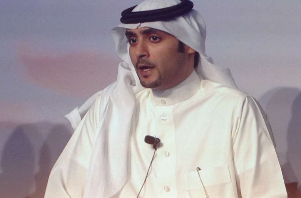 Saudi Arabia: Growth in 'Meeting and Conference' Industry