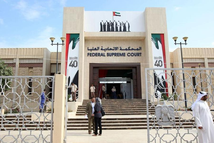 Life Sentence for Emirati Found Guilty of Joining Terrorist Group