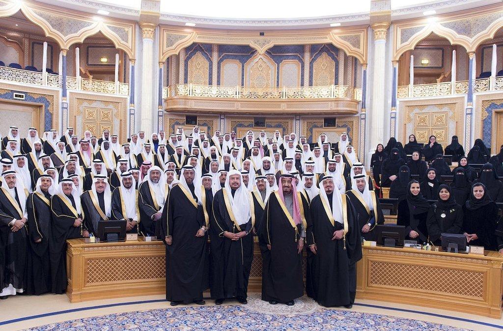 Saudi Shura Council Receives Proposal to Reduce Time between Adhan, Iqamah