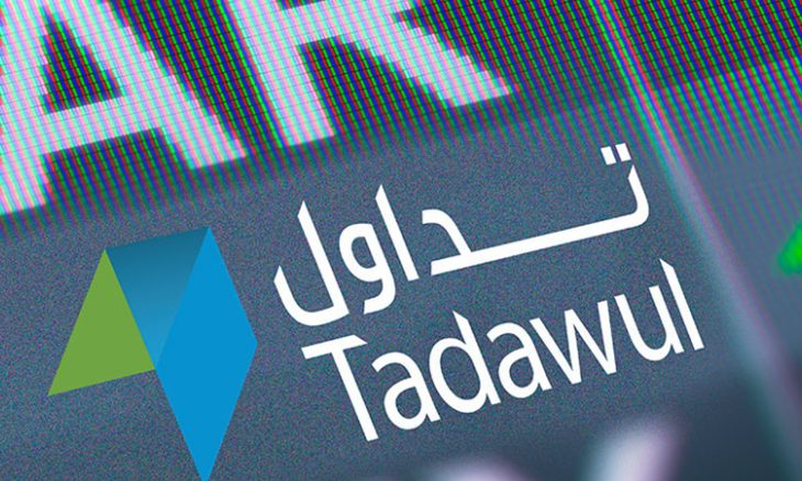 Saudi Arabia: Tadawul Launches 'Nomu – The Parallel Market'