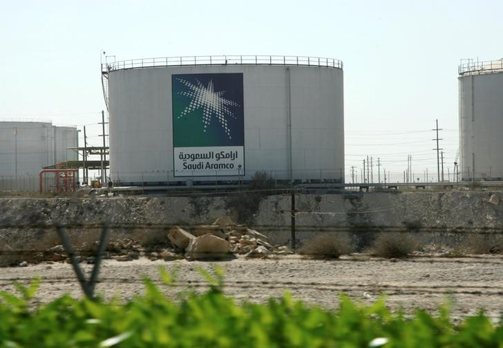 Aramco Considers Issuing Shares for Saudis in Favorable Prices