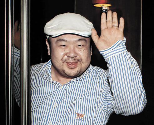 Female Assassins are Believed to Have Killed Half-brother of N.Korea Leader