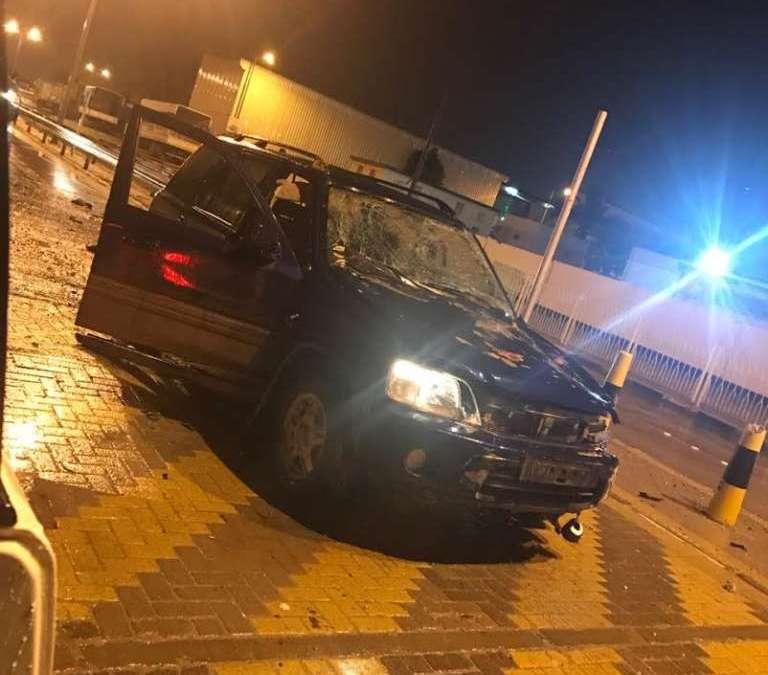 Bahrain Terrorist Blast Wounds Two Civilians