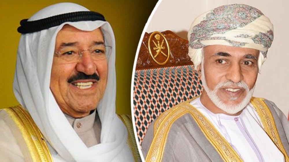 Emir of Kuwait Concludes Visit to Oman