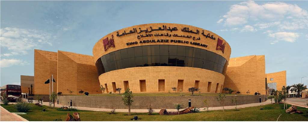 King Abdulaziz Library in Beijing: Contemporary Silk Road