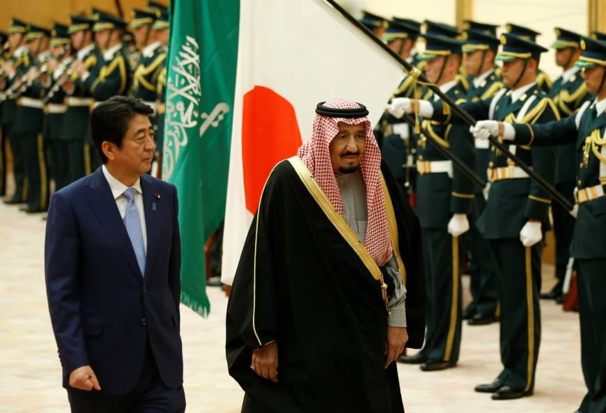 King Salman from Japan: Terrorism the Greatest Danger to Nations