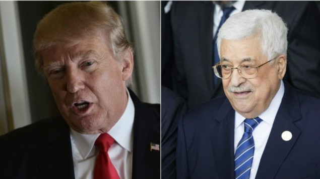 Israel Expects US Move to Relaunch Negotiations