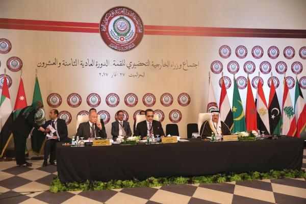 Amman Declaration Rejects Transfer of Embassies to Jerusalem