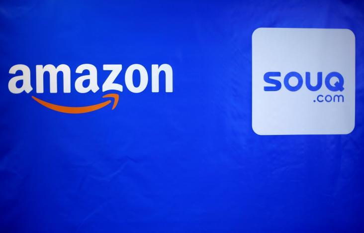 Amazon Acquires Souq.com