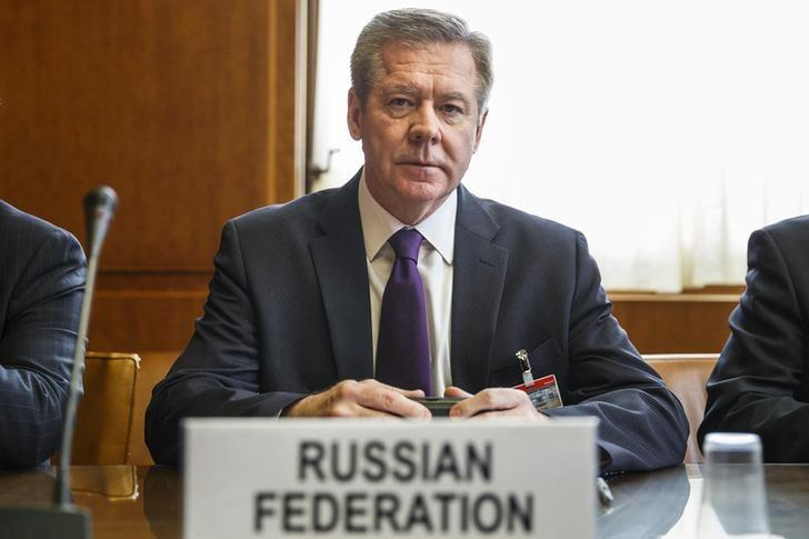 Russia's Call for 'Terrorism' on Agenda of Geneva Talks Leads to Confusion
