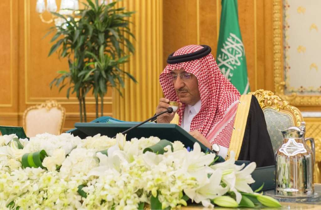 Saudi Arabia Stresses Adhering to Arab Peace Initiative without Changes