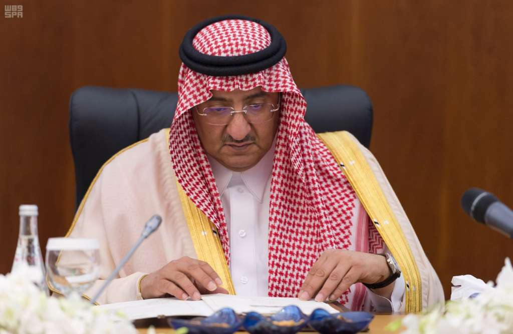 Crown Prince Chairs Meeting of Hajj Supreme Committee