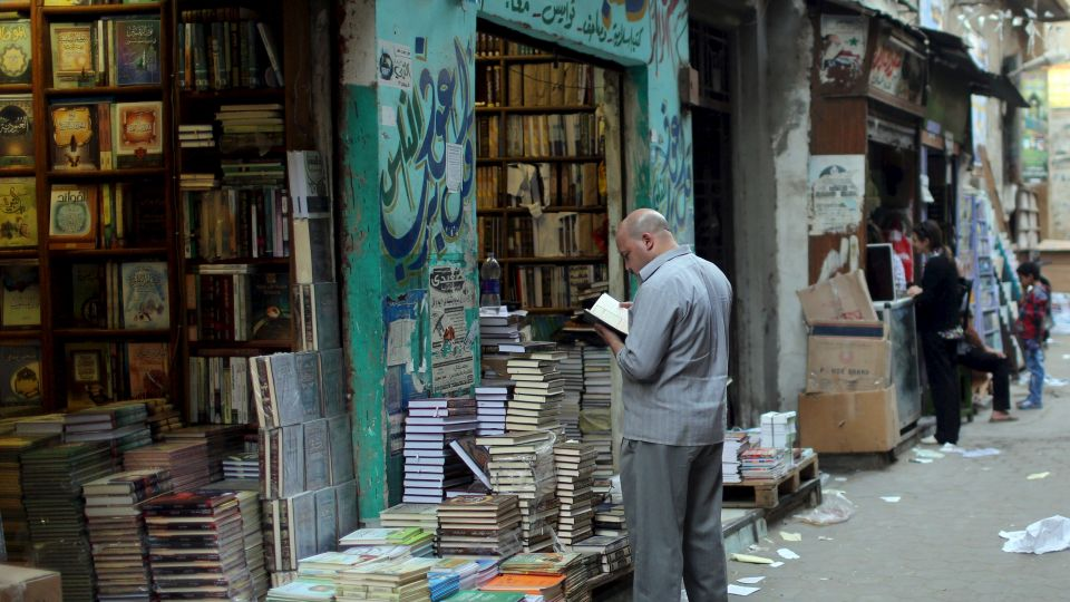 Dangers Surrounding Egyptian Publishing Industry