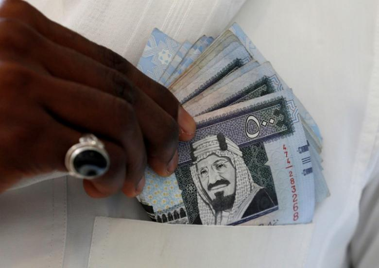 Saudi Arabia Set to Raise $8 Billion in Debut Islamic Bond Sale
