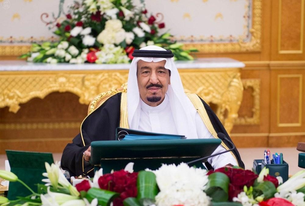 Saudi Arabia Stresses Unwavering Support for Palestinians, Legitimate Gains