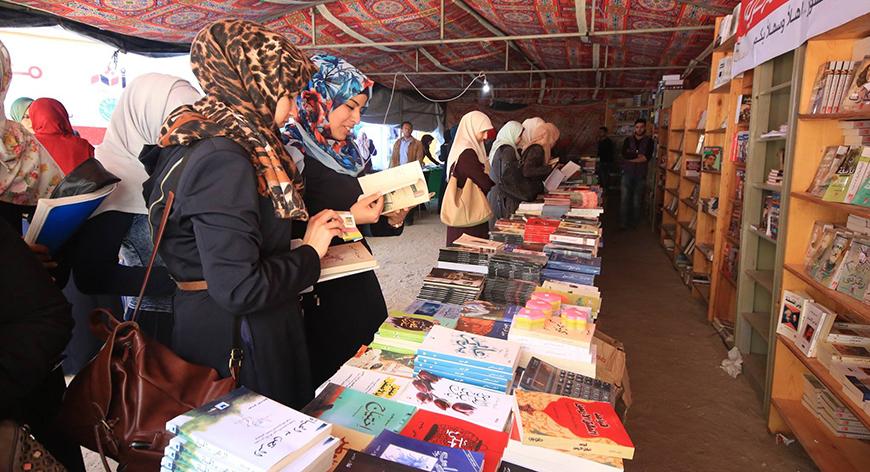 20 Organizations Participate in Gaza Book Fair