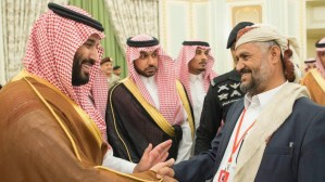 Deputy Crown Prince Mohammed bin Salman bin Abdulaziz received the Yemeni tribal leaders in Saudi Arabia on Wednesday.