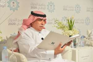 Minister of Commerce and Investment Dr. Majid al-Qasabi. SPA