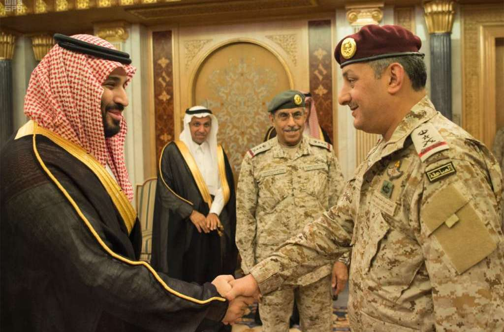 Deputy Crown Prince Assigns Commander of Ground Forces as Lieutenant-General