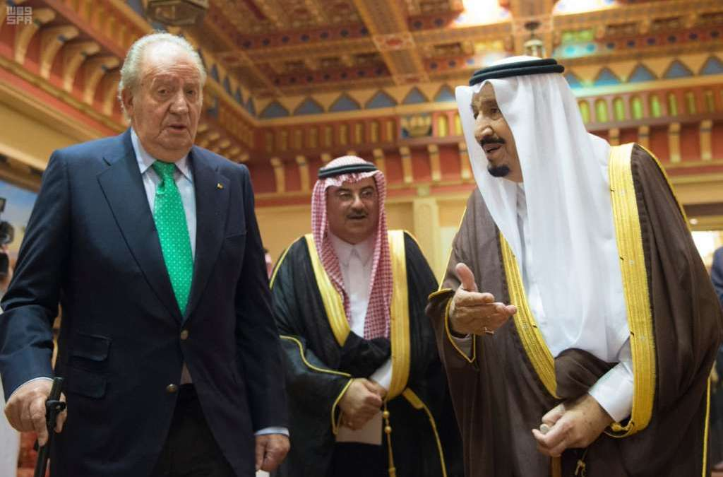 Custodian of the Two Holy Mosques Receives Former Spanish Monarch