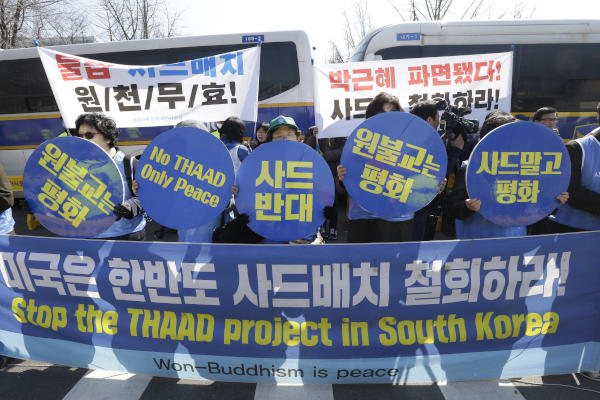 US Moves THAAD Anti-missile to S.Korean Site as North Shows Power