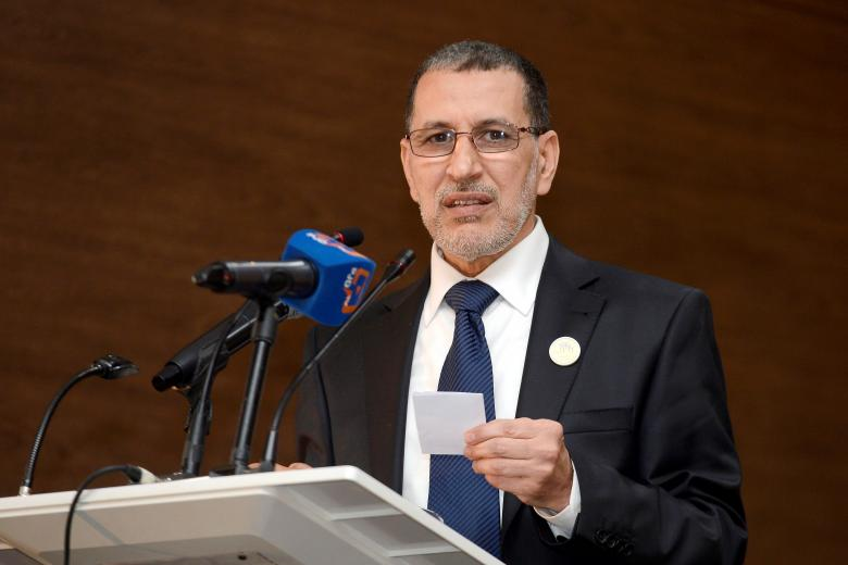 New Moroccan Government of 39 Members, Including 9 Women