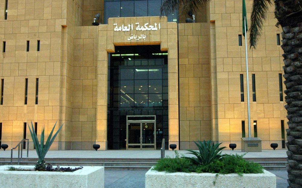 Saudi Woman, Two Syrians Arrested in Saudi Arabia