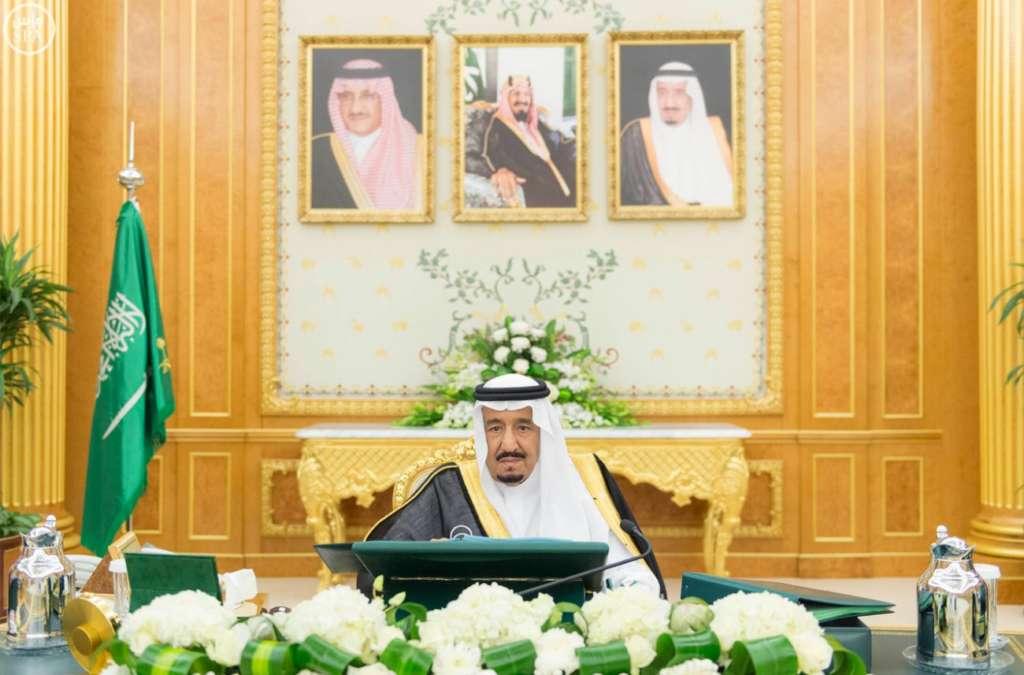 Saudi Arabia Reiterates Keenness to Support Yemeni People, Legitimate Government