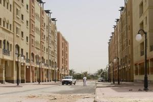 A view shows residential buildings in Riyadh.