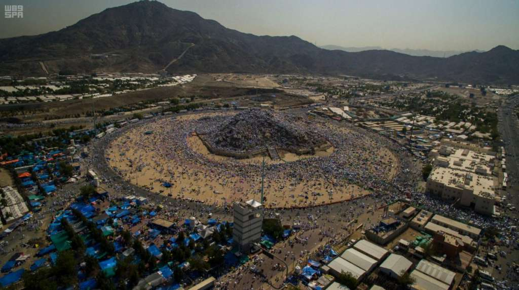 Syrian ISIS Militant Sentenced to 12 Years in Prison for Plotting Suicide Attack in Hajj Season
